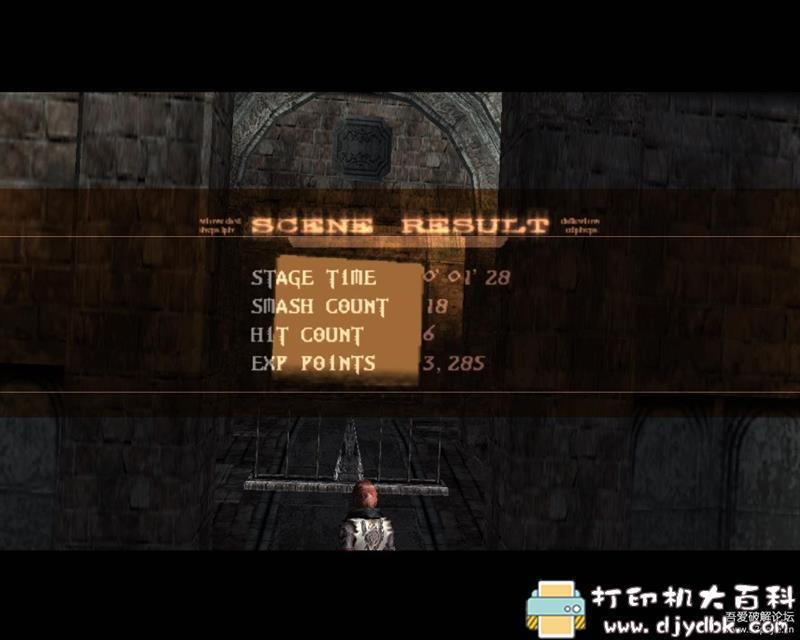 PC游戏分享:【动作冒险】混沌军团 免安装版 配图 No.6