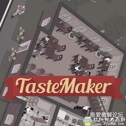 PC游戏分享:【模拟经营】[美食制造者:餐厅模拟器|v0.1.0|免安装中文绿色版 配图 No.1