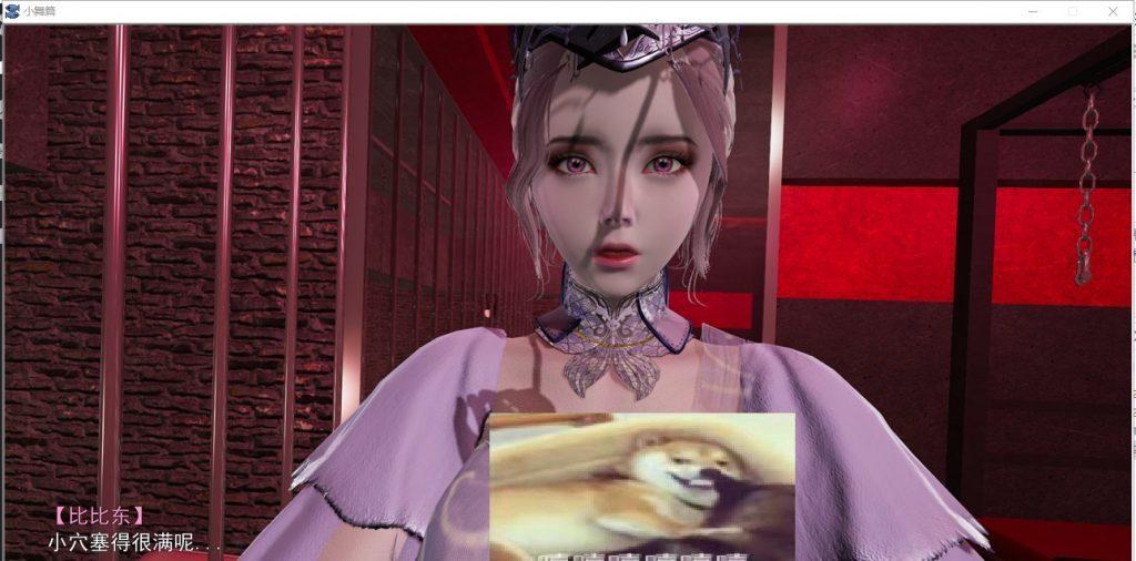 Game -【国产ADV/同人/3D丝滑建模/新作】斗罗大陆-比比东篇 PC+安卓中文版【动态/1.4G】_图片 No.4