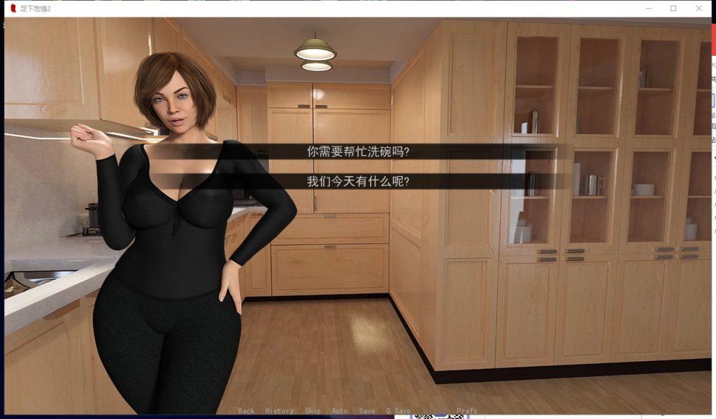 游戏 -【欧美SLG/3D/超逼真/动态】足下危情V2 5.0 安卓+PC 精翻版【更新/2.9G】_图片 No.3