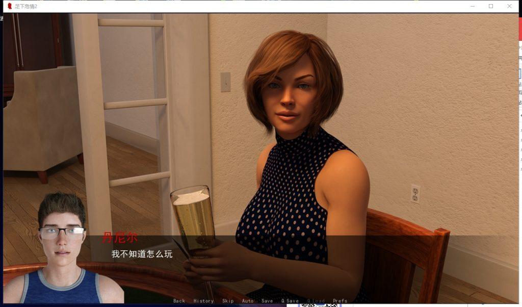 游戏 -【欧美SLG/3D/超逼真/动态】足下危情V2 5.0 安卓+PC 精翻版【更新/2.9G】_图片 No.5