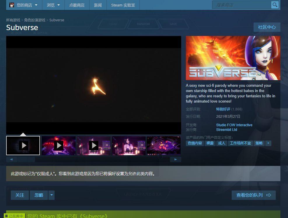 Game -【3D/建模极度丝滑/全动态】SUBVERSE 官方正式版 付汉化补丁【17G/步兵/全CV】_图片 No.2