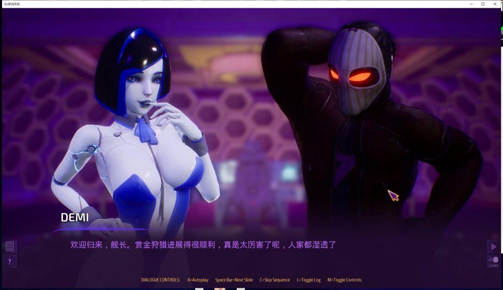 Game -【3D/建模极度丝滑/全动态】SUBVERSE 官方正式版 付汉化补丁【17G/步兵/全CV】_图片 No.5