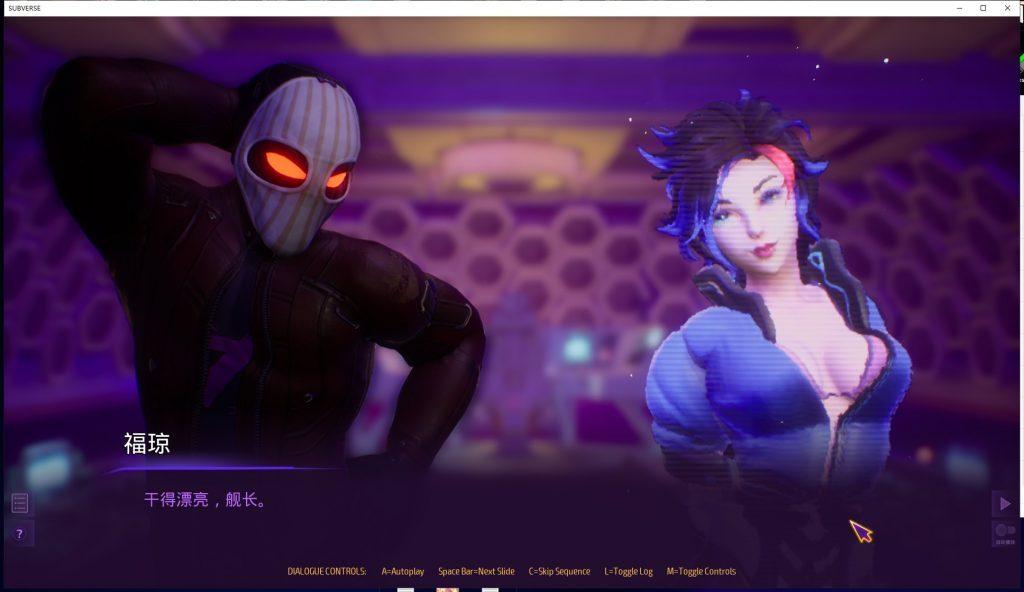 Game -【3D/建模极度丝滑/全动态】SUBVERSE 官方正式版 付汉化补丁【17G/步兵/全CV】_图片 No.6