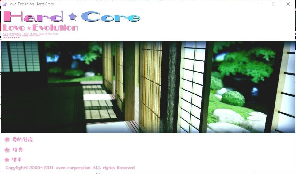【SLG/日系JK美少女/全动态】Hard★Core セツ 汉化版 付前作【1.3G/新汉化/全CV】_图片 No.1