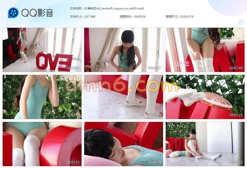永瀬未空 写真视频st1_tennen5_nagase_m_mk01,体操服的柔软和爱心love_图片 No.2