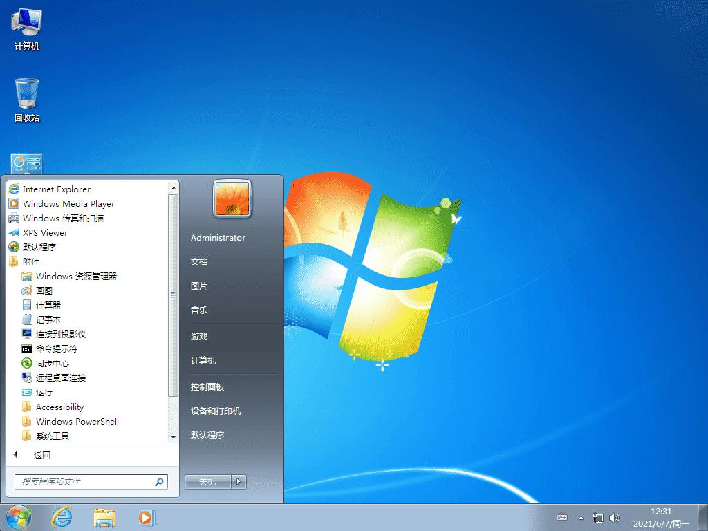 [Windows]win7系统镜像:Windows7旗舰版2021年6月最新精简版 配图 No.2