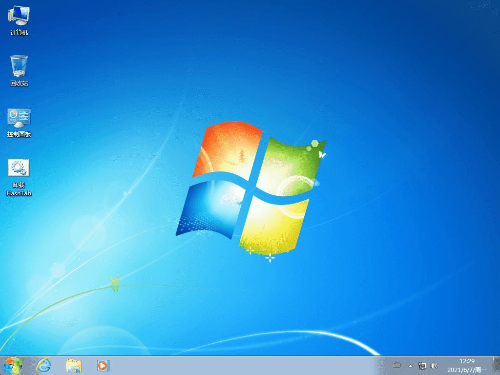 [Windows]win7系统镜像:Windows7旗舰版2021年6月最新精简版 配图 No.4