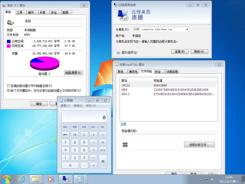 [Windows]win7系统镜像:Windows7旗舰版2021年6月最新精简版 配图 No.6