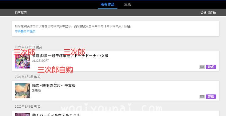 【经营SLG/战斗养成多元素】多娜多娜~一起做坏事吧!官中版 付存档+攻略【新中文/3.1G】 - [woqiyounai.com] No.2