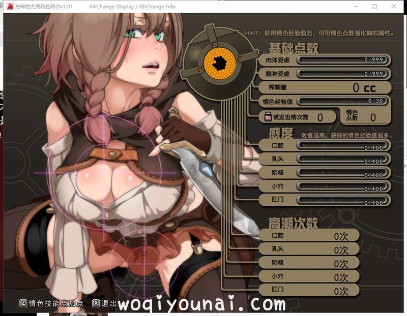 Game -【RPG/画风不错/步兵】忘却的尤克特拉希尔 官中步兵版 付CG【1G/新汉化/CV】_图片 No.3