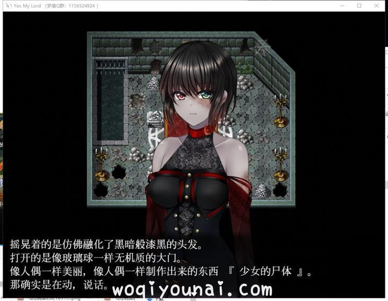 【RPG/猎奇新题材/动态】是的,主人-纯爱僵尸娘 机翻版【新汉化/630M】_图片 No.6