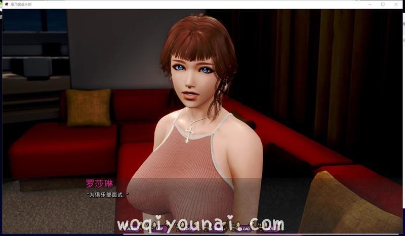 Game -【欧美SLG/3D/极致社保画质/动态】康乃馨俱乐部 VCh3.Up1 安卓+PC 精翻版【更新/3.2G】 - [woqiyounai.com] No.6
