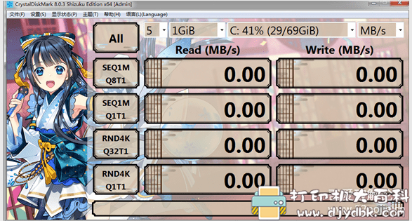 [Windows]硬盘测试工具CrystalDiskMark v8.0.3正式版绿色单文件版(7.03更新) 配图 No.2