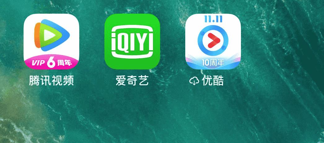 [Android]WeTV(腾讯视频国际版)简洁无广告 配图 No.1