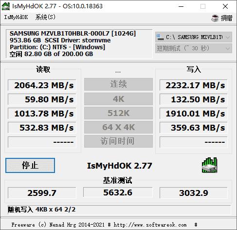 [Windows]硬盘测试工具:IsMyHdOK v3.33图片