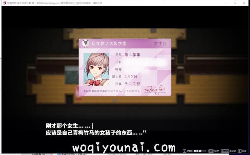 Game -【RPG/日系/画风赞爆全动态】梦魔学院 サキュバスアカデミ 机翻版【3G/新作/全CV】 - [woqiyounai.com] No.2