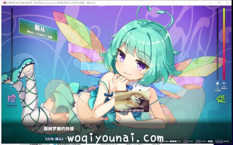 Game -【RPG/日系/画风赞爆全动态】梦魔学院 サキュバスアカデミ 机翻版【3G/新作/全CV】 - [woqiyounai.com] No.6