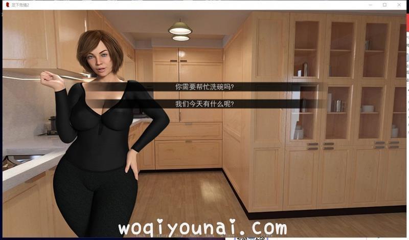 【欧美SLG/3D/大奶牛/动态】足下危情 V2.4 安卓+PC 精翻汉化版+全CG【更新/2.9G】 - [ybmq1314.com] No.3