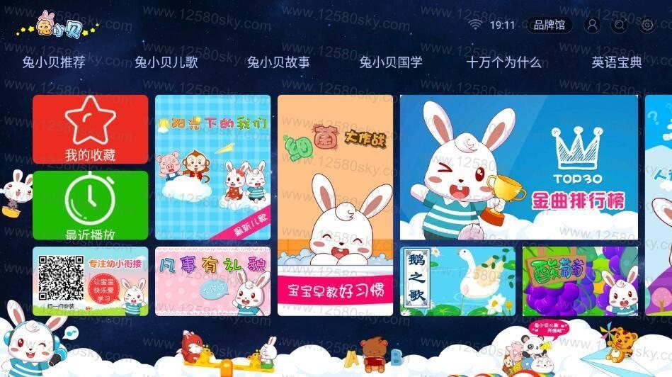 [Android]儿童儿歌故事早教app:兔小贝儿歌TV_v6.3 高级版 配图 No.1