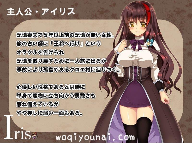 【日式RPG/日系/丝袜控狂喜】魔女的证明 安卓+PC 最新汉化版【全CG/1.3G】_图片 No.2