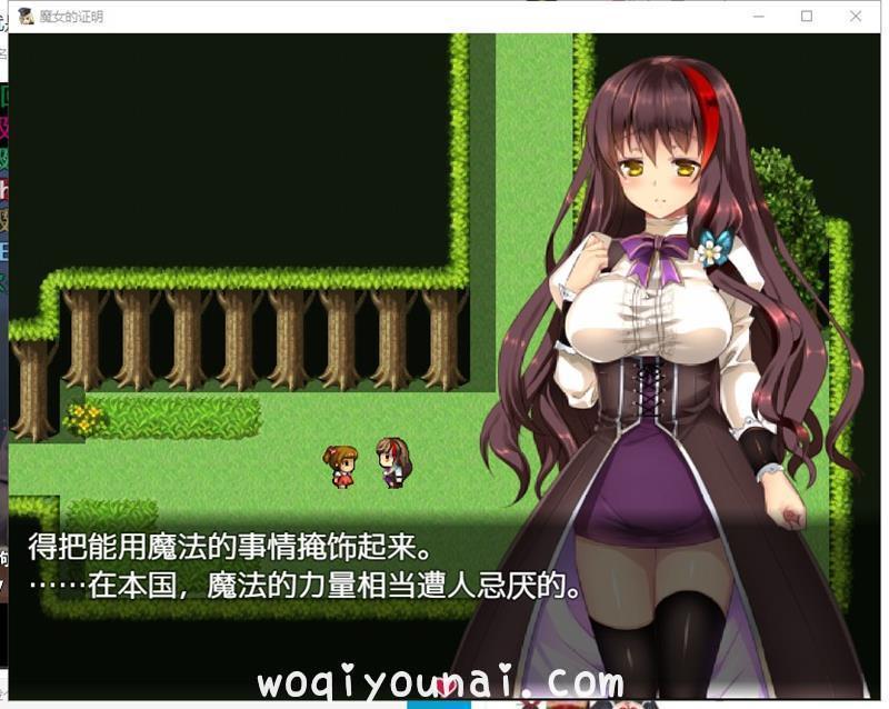 【日式RPG/日系/丝袜控狂喜】魔女的证明 安卓+PC 最新汉化版【全CG/1.3G】_图片 No.5