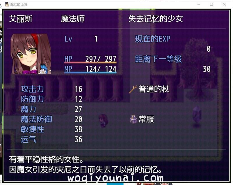 【日式RPG/日系/丝袜控狂喜】魔女的证明 安卓+PC 最新汉化版【全CG/1.3G】_图片 No.6