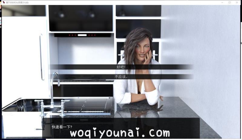 Game -【欧美SLG/建模精美/动态】属于你的时空 V0.20 安卓+PC 精翻汉化版【新汉化/1.4G】 - [woqiyounai.com] No.3