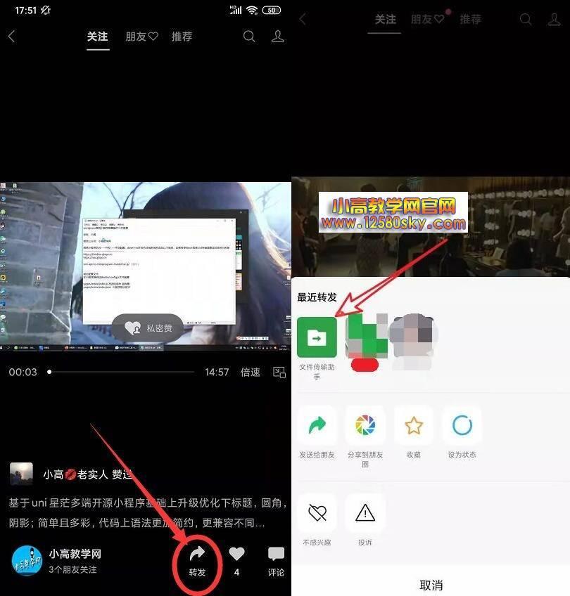 [Windows]微信视频号视频下载器 v1.1 配图 No.1