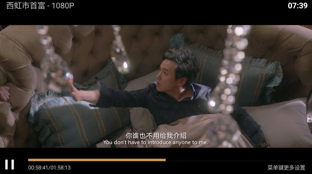 [Android]电视盒子看片神器:影酷TV v1.1清爽版 多播放源图片 No.3