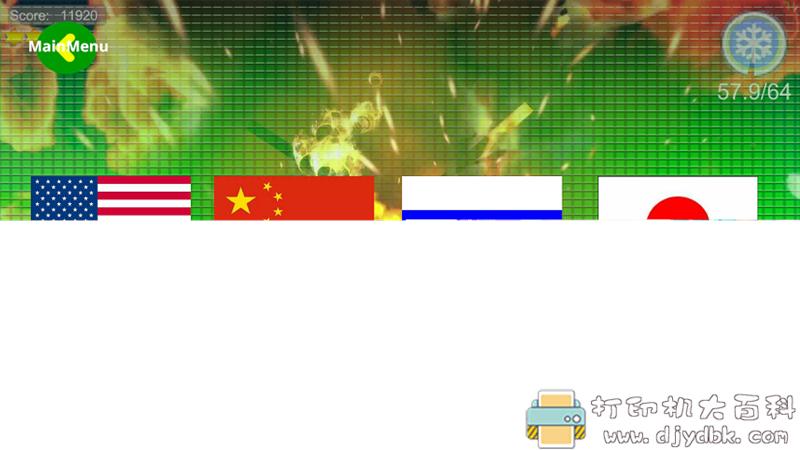 PC射击游戏分享:《撒尿战争》V1.0简体中文免安装版 配图 No.6