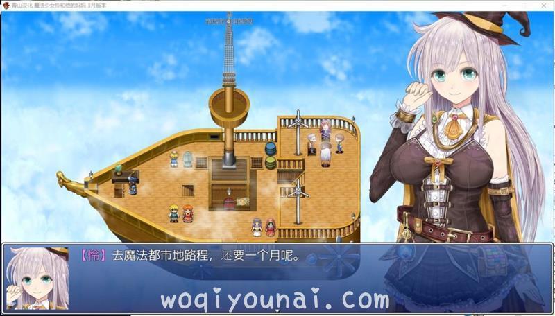 【RPG/日系/NTR】魔法少女怜和她的妈妈 精翻3月支援者版【新汉化/600M】_图片 No.2