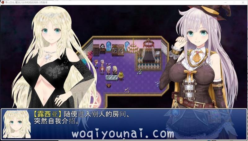 【RPG/日系/NTR】魔法少女怜和她的妈妈 精翻3月支援者版【新汉化/600M】_图片 No.5