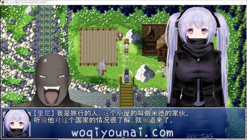【RPG/日系/NTR】魔法少女怜和她的妈妈 精翻3月支援者版【新汉化/600M】_图片 No.6