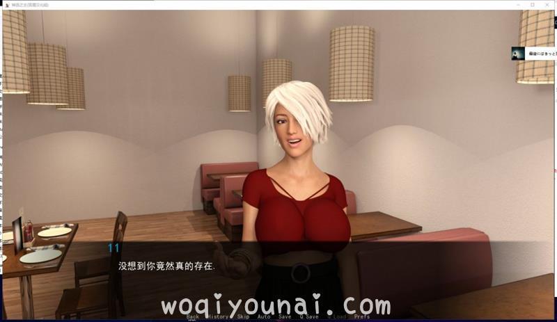 游戏 -【欧美SLG/3D/超巨大/动态】神选之主 V0.14 精翻版【新汉化/2.2G】_图片 No.5