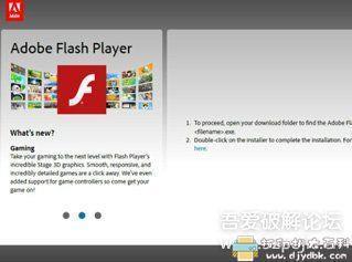 [Windows]uninstall_flash_player V34彻底删除FLASH工具兔广告骚扰 配图