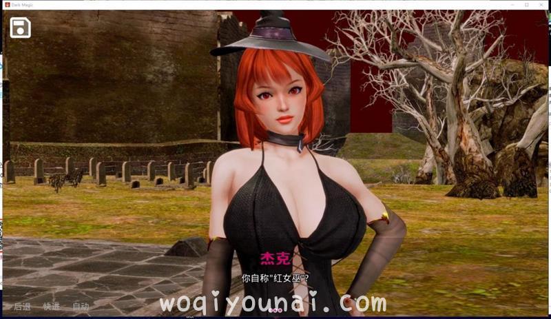 Game -【欧美SLG/3D/人物丝滑/动态】黑魔法 0.13.6 安卓+PC 精翻版 【更新/4G】_图片 No.3