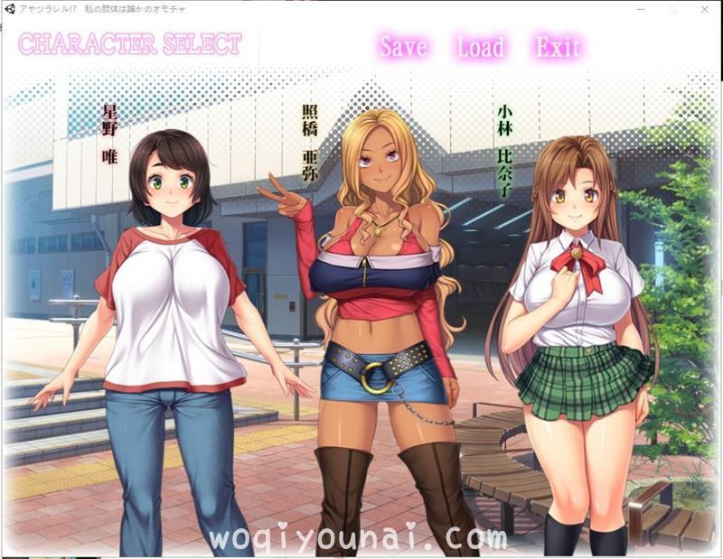 【拔作ADV/大奶牛/CV】被超能力控制而成为玩具的女孩!机翻版 付CG【新汉化/2.5G】_图片 No.1