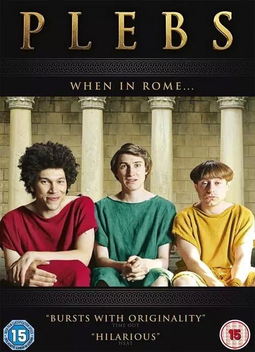罗马三贱客 第五季