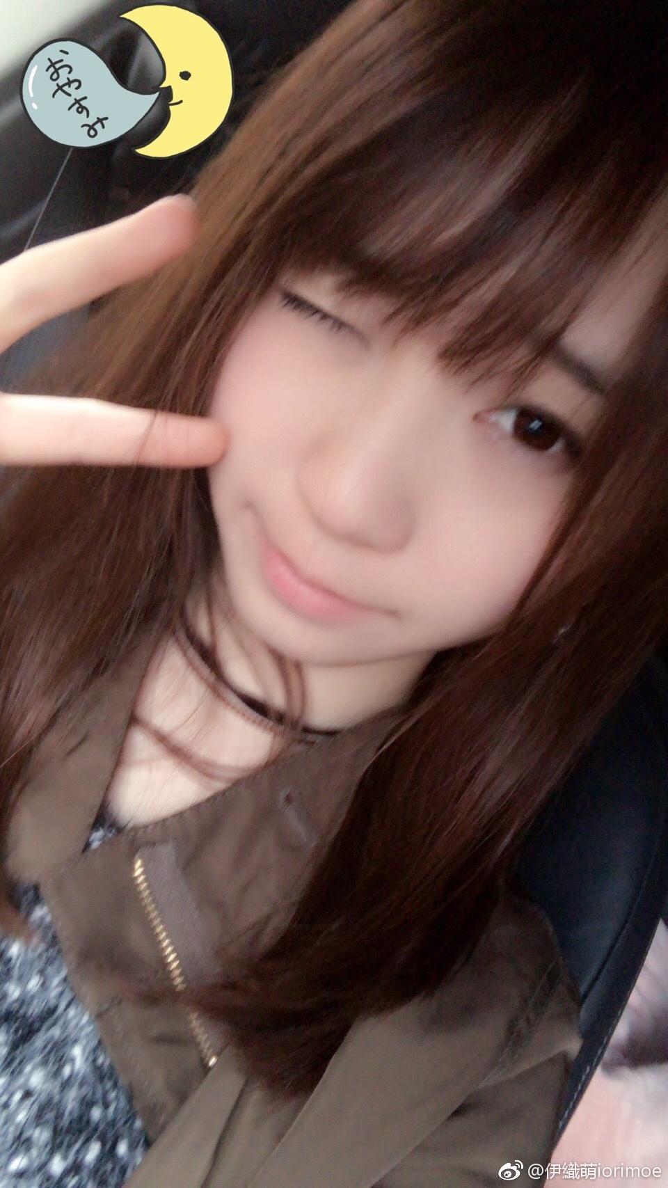 伊織萌iorimoe要睡觉了![喵喵]大家晚安!♡上周感_美女福利图片(图1)