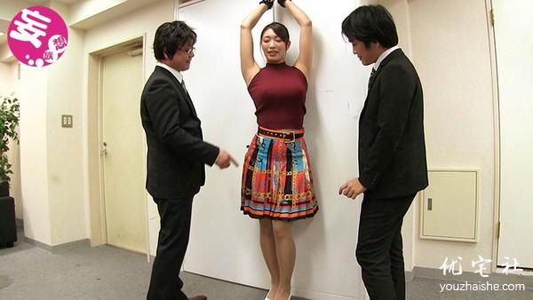 小早川怜子早期经典作品KTB-020,性感的女老板