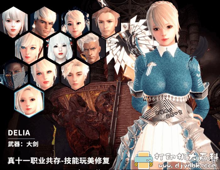 【收藏版】PC游戏:洛奇英雄传:一键安装19年7月更新+SS MOD合集图片 No.1