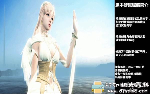 【收藏版】PC游戏:洛奇英雄传:一键安装19年7月更新+SS MOD合集图片 No.3