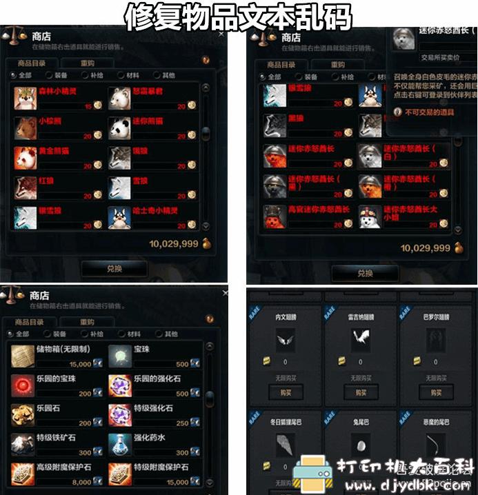 【收藏版】PC游戏:洛奇英雄传:一键安装19年7月更新+SS MOD合集图片 No.5