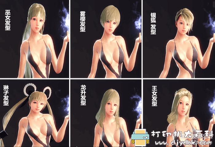 【收藏版】PC游戏:洛奇英雄传:一键安装19年7月更新+SS MOD合集图片 No.8