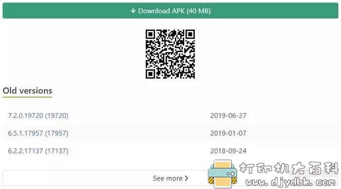 安卓【ApkCombo】,可下载全球谷歌商店应用图片 No.4