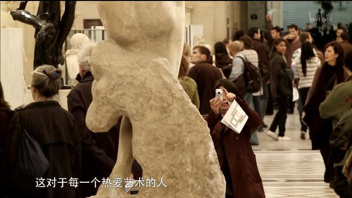 【国语中字】历史人文纪录片:当卢浮宫遇见紫禁城 (2010) 全12集 高清图片 No.2