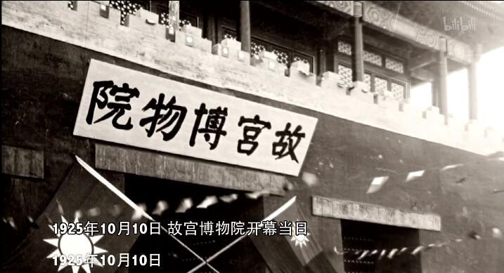 【国语中字】历史人文纪录片:当卢浮宫遇见紫禁城 (2010) 全12集 高清图片 No.4