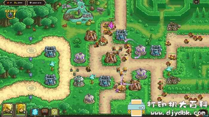 PC游戏:王国保卫战:起源(Kingdom Rush Origins)》集成遗忘宝藏扩展包图片 No.3