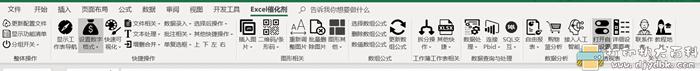 超强办公插件-Excel催化剂,数据处理更简单图片 No.2